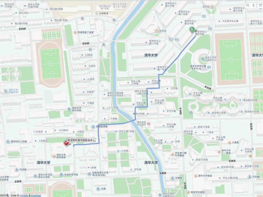 海淀驾校清华园报名中心是北京市海淀区汽车驾驶学校(简称海淀驾校)在北京市区设立的官方报名中心,为周边高校、科研院所、企事业单位、政府机关和居民小区的学员提供现场报名和上门报名服务。 在海淀驾校官方报名中心报名:1) 报名费可刷卡,不收手续费;2) 上门报名不收取额外费用;3) 学车过程中提供协调帮助和意见反馈服务。 海淀驾校清华园报名中心:海淀区清华科技园科技大厦C座B105(清华南门外,启迪之星创业咖啡旁)(地铁13号线五道口站A口往西800米),400-6288-065,010-65460940,13